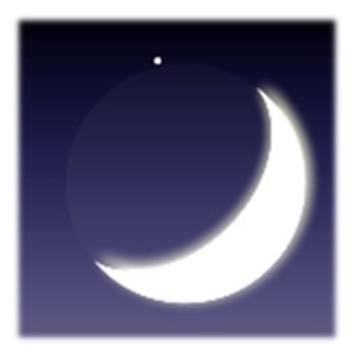 Crescent Moon - Wikimedia (edited)